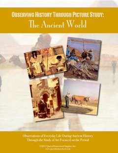 Picture Study: The Ancient World